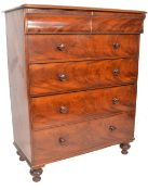 GOOD LARGE 19TH CENTURY FLAME MAHOGANY CHEST OF DRAWERS