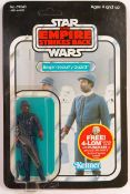 RARE VINTAGE STAR WARS MOC CARDED ACTION FIGURE - BESPIN GUARD