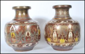A pair of 19th Century Persian / Anglo Indiancopp