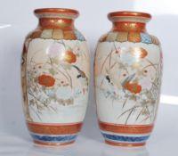 A pair of 19th Century polychrome and gilt Japane