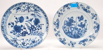 2 believed 18th / 19th century Chinese Kangxi blue