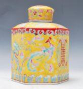 A Chinese 20th century hexagonal famille juane gin