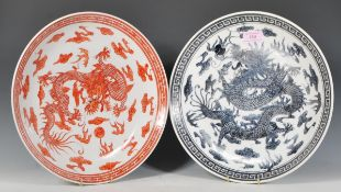Two early 20th Century Chinese export porcelain pl