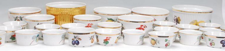 A collection of vintage 20th Century ceramic ramek