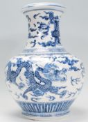 A large 19th Century Chinese blue and white center