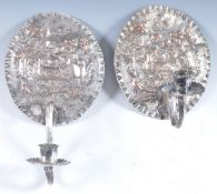 PAIR OF SILVER PLATED DUTCH WALL CANDLE SCONCES WI