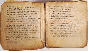 ANTIQUE 19TH CENTURY ETHIOPIAN VELLUM PRAYER BOOK