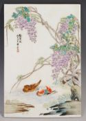 CHINESE REPUBLIC PERIOD PORCELAIN TILE DECORATED W