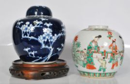A 19th Century Chinese ginger jar in the prunus pa