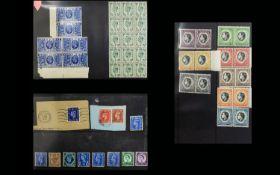 Stamp Interest: Black 2 ring binder with