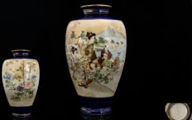 Antique Japanese Satsuma Vase Cobalt blue ground with two painted panels depicting blossom and