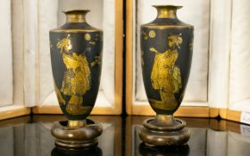 A Pair Of Early 20th Century Japanese Komai Damascene Vases Ovoid form vases,