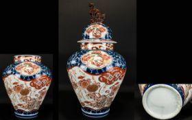Antique Large Chinese Imari Temple Vase And Cover Iron red floral decoration with three vignettes