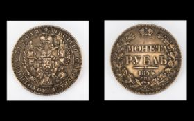 Russian Emperor Nikolai 1 (1825 - 1855) Silver Rouble Coin. Date 1844. Good grade. CNB K6.