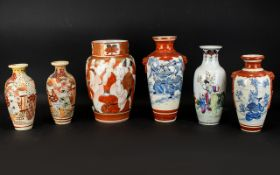 A Collection Of Oriental Items To include Kutani vases of traditional form, eggshell vase,