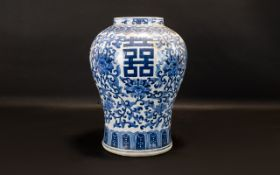 Chinese Made Blue And White Vase Baluster form vase with Chinese symbol for double happiness to