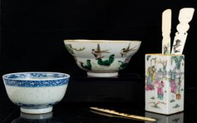 A Small Mixed Lot Of Oriental Items To include a small sectional spill vase with painted figures,