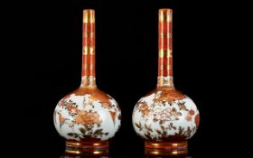 Japanese Spill Vases. Typical Form, Height 6 Inches.