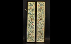 A Matched Pair Of Antique Chinese Silk Embroidered Cuff Panels Each framed and glazed,