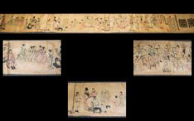 An Mid 20th Century Chinese Silk Scroll Monochrome scroll,
