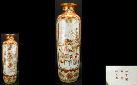 A Large Japanese Antique Vase Finely decorated throughout, two vignettes,
