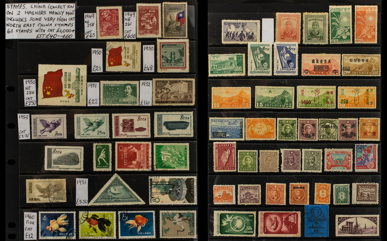 Lot 1377 - Collection of China Stamps