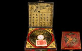 Oriental Boxed Compass. Lovely boxed co
