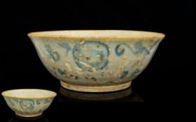 Antique Chinese Song Dynasty Bowl, Traces Of Blue & White Decoration, Diameter 7.