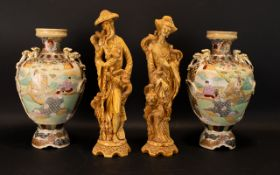 A Small Collection Of Decorative Oriental Items Four pieces in total to include two resin figures