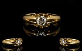 18ct Gold Single Stone Set Diamond Ring. Gypsy setting.