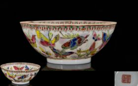 Chinese Republic Egg Shell Porcelain Bowl, decorated To The Body With Butterflies Amongst Flowers,
