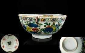 Chinese Antique Footed Bowl Famille Verte Bowl With Exotic Bird & Floral Decoration, Diameter 7.