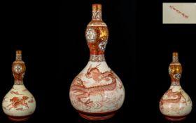 Japanese - 19th Century Superb Quality Hand Painted Kutani Double Gourd Shaped Vase of Wonderful