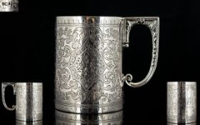 Victorian Period Walker and Hall Excellent Quality Solid Silver Christening Cup with pleasing