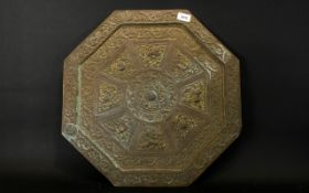 Antique Anglo Indian Plaque Octagonal form floral and scroll embossed brass plaque,