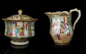 Antique Chinese Famille Rose Dish And Cover The body decorated with vignettes of floral and