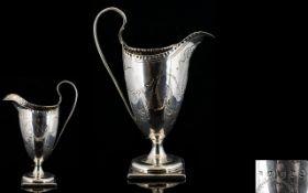 George III Silver Cream Jug of Helmet Form with Elongated Handle. Hallmark London 1786, Maker C.