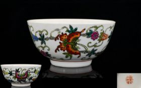 Chinese Republic Porcelain Bowl decorated To The Body With Butterflies Amongst Flowers, Red Seal