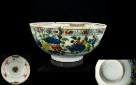 Chinese Antique Footed Bowl Famille Verte Bowl With Exotic Bird & Floral Decoration, Diameter 7.5
