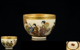 Japanese Meiji Period Miniature Satsuma Bowl Delicately painted depicting courtesans entertaining