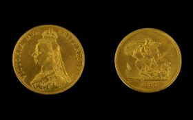 Queen Victoria 22ct Gold Jubilee Head 5 Pound Coin - dated 1887, London mint, high grade coin in E.
