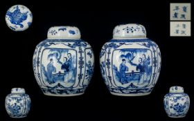 A Pair Of Blue And White Kangxi Ginger Jars With Covers Each of globular, baluster form,