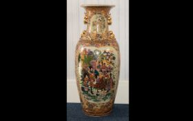 Modern Floor Standing Oriental Vase - decorated throughout with female figures,