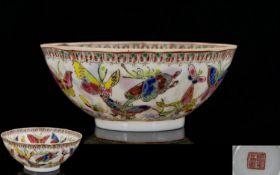 Chinese Republic Egg Shell Porcelain Bow
