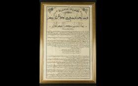 Antique French/Algerian Printed Monochro