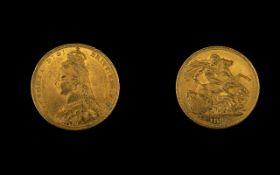 Queen Victoria Superb 22ct Gold Jubilee