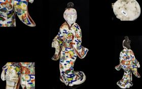 Japanese 19th Century Hand Painted Large and Impressive Porcelain Imari Geisha Figurine,