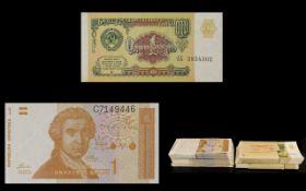 Croatia 1991 - 1993 1 Dinara Banknotes. All In Uncirculated / Mint Condition, 2 Bundles, Each Bundle