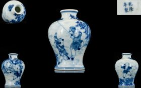 Chinese Blue And White Miniature Vase Of inverted baluster form,
