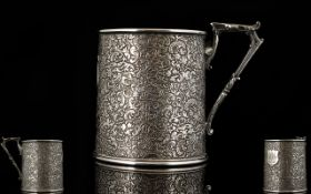 Victorian Period Top Quality Solid Silver Christening Cup with Extensive Chased Decoration to the